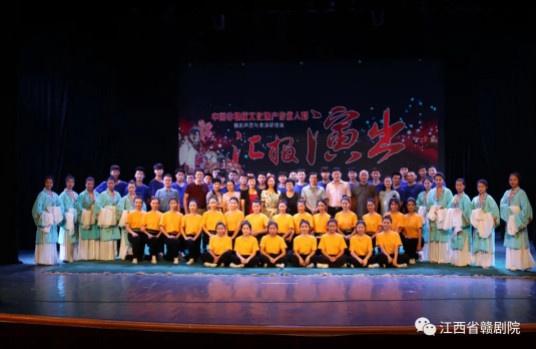 青春版·赣剧《红楼梦》演员培训班(一
